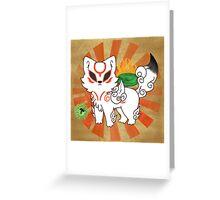 Chibi Ameterasu Greeting Card