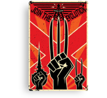 Join the R-Evolution! Canvas Print