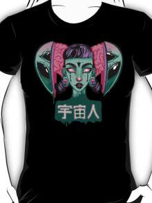 UCHUUJIN T-Shirt
