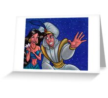 Show You the World Greeting Card