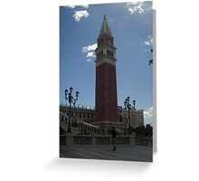 Venice in Las Vegas Greeting Card
