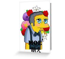 Moe' 萌え Greeting Card