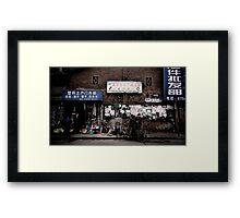 Local shop Framed Print