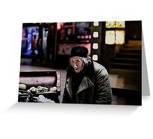 Homeless man Greeting Card