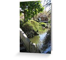 Garden Scene Greeting Card