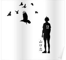 Haikyuu!! - Karasuno - Yamaguchi Tadashi Poster