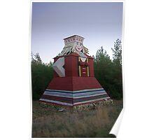 Meet the entire Piret: wooden windmill in Saaremaa Poster