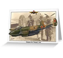 Petlyakov Pe-2 Peshka Greeting Card