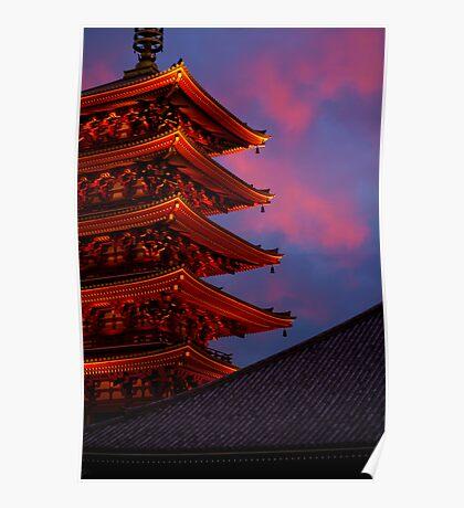 Asakusa Kanon temple, Tokyo Poster
