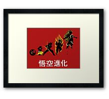 Kakarot Evolution Framed Print