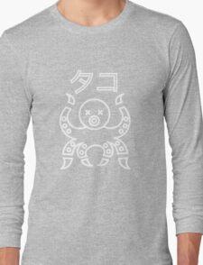 Tako-Octo Long Sleeve T-Shirt