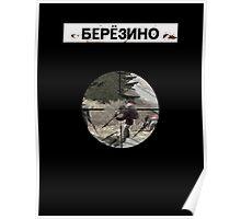 DayZ: Berezino - Sign Poster