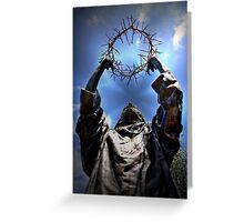 St Catherine of Siena Greeting Card