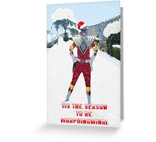 Festive Red Ranger Christmas Card Greeting Card