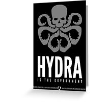 Hydra Is The Government Greeting Card