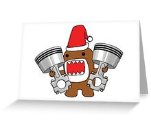 Domo Clause read my Christmas List Greeting Card