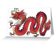 Oriental Red Dragon Greeting Card