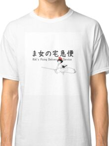 Kiki's Flying Delivery Service Classic T-Shirt