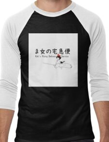 Kiki's Flying Delivery Service Men's Baseball ¾ T-Shirt