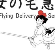 Kiki's Flying Delivery Service Sticker