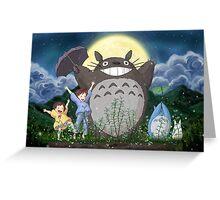 Beautiful Totoro - Digital Art Greeting Card