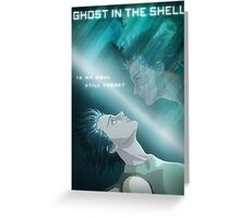 Ghost in the Shell - fan poster Greeting Card