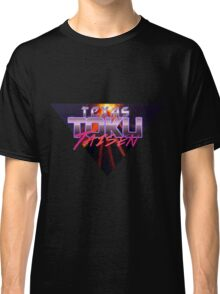 Texas Toku Taisen - Justice Prevails!  Classic T-Shirt