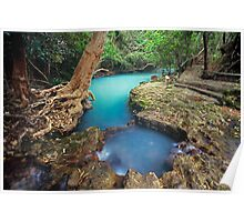 nature's private spa pool...Nth Qld Poster