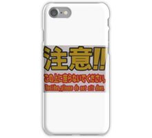 Besides, please do not sit down Engrish iPhone Case/Skin