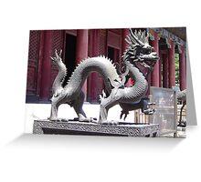 beijing dragon Greeting Card