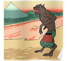 Wolf of Edo Poster