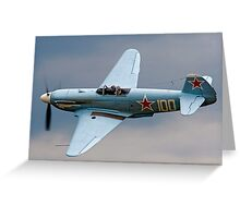 New-build Yakovlev Yak-3UA D-FJAK Greeting Card