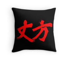 Japanese Tango Throw Pillow