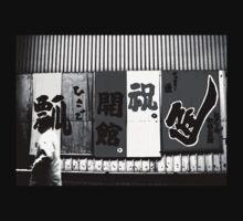 The Black and White Album - #4 T-Shirt
