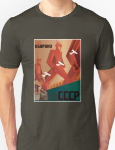 To Defend USSR Unisex T-Shirt