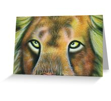 lion airbrush Greeting Card