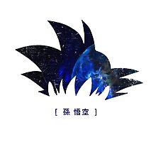 Goku by KNUX-DESIGNS