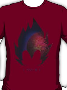 Planet Vegeta T-Shirt