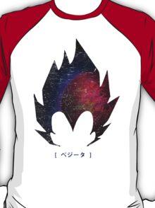 Planet Vegeta T-Shirt