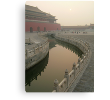 Forbidden City - Beijing Canvas Print