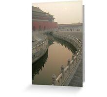 Forbidden City - Beijing Greeting Card