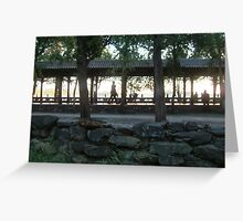 Summer Palace - Beijing Greeting Card