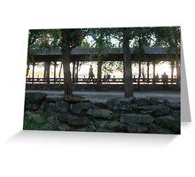 Summer Palace - Beijing Greeting Card