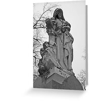Mossy Monument Greeting Card