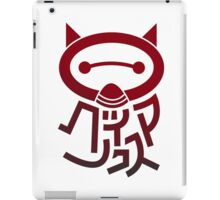 Baymax iPad Case/Skin