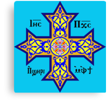 Coptic Orthodox Cross with text on blue Canvas Print