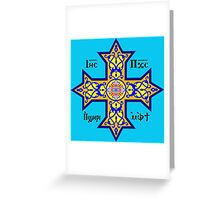 Coptic Orthodox Cross with text on blue Greeting Card