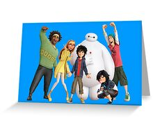 Big Hero 6 - Team #2 Greeting Card
