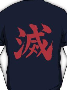 METSU T-Shirt