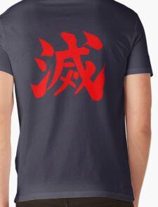 METSU Mens V-Neck T-Shirt